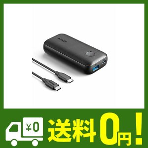 Anker PowerCore 10000 PD Redux(モバイルバッテリー 10000mAh ...