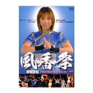 風香祭9 女子プロレス [DVD]|lutadorfight