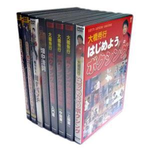 ボクシング DVD 極8種 セット DVD計8枚 [DVDセット]|lutadorfight