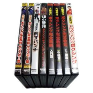 ボクシング DVD 極8種 セット DVD計8枚 [DVDセット]|lutadorfight|02
