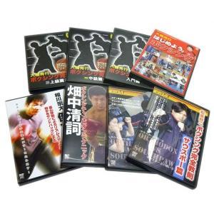 ボクシング DVD 極8種 セット DVD計8枚 [DVDセット]|lutadorfight|03