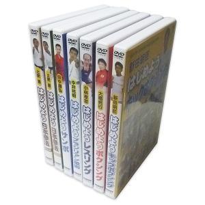 はじめよう格闘技 DVD 極7種 セット DVD計7枚 [DVDセット]|lutadorfight