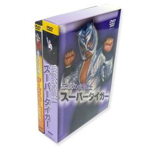 UWF  タイガーマスク DVD 極 2種 セット 計3枚 [DVDセット]|lutadorfight
