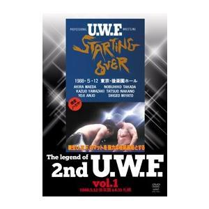 The Legend of 2nd U.W.F. vol.1 [DVD]