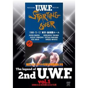 The Legend of 2nd U.W.F. vol.1 [DVD]|lutadorfight|02