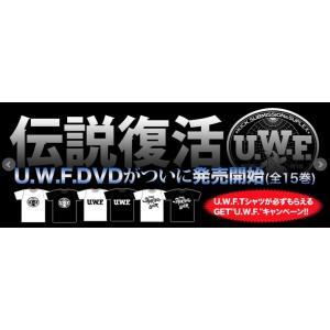 The Legend of 2nd U.W.F. vol.1 [DVD]|lutadorfight|03
