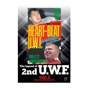 The Legend of 2nd U.W.F. vol.3 [DVD] lutadorfight