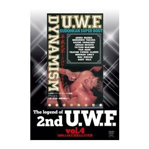 The Legend of 2nd U.W.F. vol.4 [DVD] lutadorfight