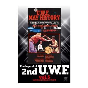 The Legend of 2nd U.W.F. vol.5 [DVD] lutadorfight