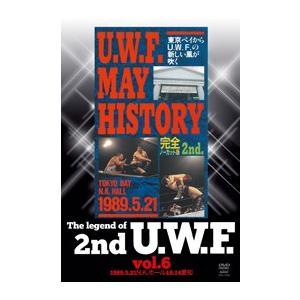 The Legend of 2nd U.W.F. vol.6 [DVD] lutadorfight