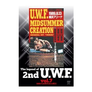 The Legend of 2nd U.W.F. vol.7 [DVD]
