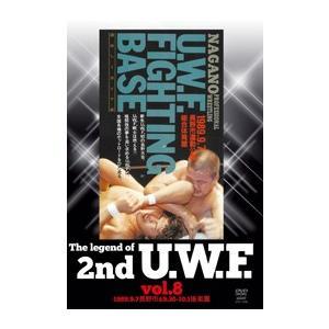 The Legend of 2nd U.W.F. vol.8 [DVD] lutadorfight