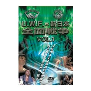 UWF International  U.W.F. vs 新日本全面戦争 vol.1 [DVD]|lutadorfight