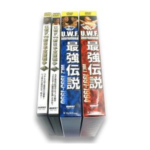 UWF Uインター  DVD 極4種 セット DVD計6枚 [DVDセット]|lutadorfight|03