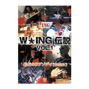 W★ING伝説  VOL.1 暴虐のラプソディ[狂詩曲] [DVD]|lutadorfight