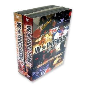 プロレス W★ING 世界最凶 DVD 極2種セット DVD計4枚 [DVDセット]|lutadorfight