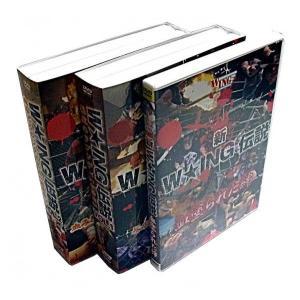 プロレス W★ING 世界最凶 DVD 極3種セット DVD計5枚 [DVDセット]|lutadorfight