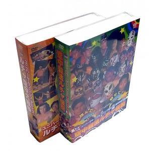 ルチャリブレ 覆面レスラー ユニバーサル プロレス DVD 極2種セット DVD計4枚 [DVDセット]|lutadorfight