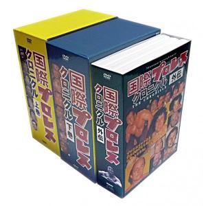国際プロレス DVD 極3種セット DVD計13枚 [DVDセット]|lutadorfight