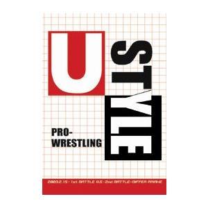 U-STYLE [DVD]|lutadorfight