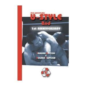 U-STYLE 2nd [DVD]|lutadorfight