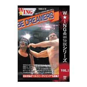 W★ING最凶伝説シリーズ vol.1  BE DREAMERS ジプシー・ジョー10年ロマンス [DVD]|lutadorfight