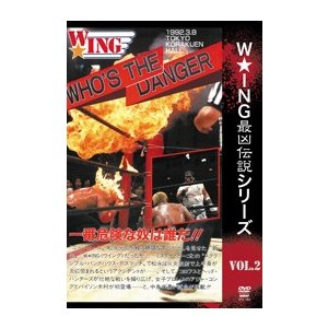 W★ING最凶伝説シリーズ vol.2  WHO'S THE DANGER 一番危険な奴は誰だ!! [DVD]|lutadorfight