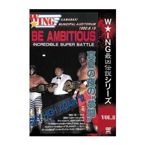 "W★ING最凶伝説シリーズ vol.8 BE AMBITIOUS 真夏の夜の""夢闘"" [DVD]|lutadorfight"