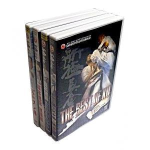 新極真会 人気 定番セット DVD 極4種 セット DVD計4枚 [DVDセット]|lutadorfight