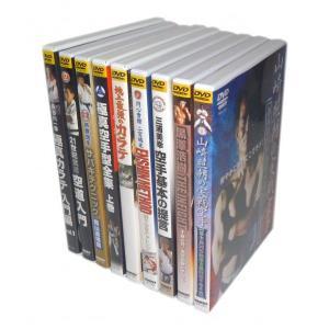 極真空手 極真伝説の達人 DVD 極9種 セット DVD計9枚 [DVDセット]|lutadorfight