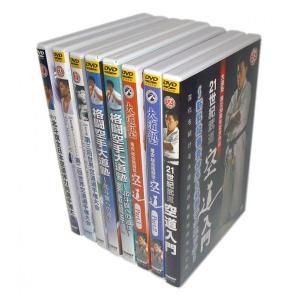 空手 大道塾  DVD 極8種 セット DVD計8枚 [DVDセット]|lutadorfight