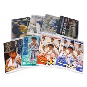 空手 大道塾  DVD 極8種 セット DVD計8枚 [DVDセット]|lutadorfight|03