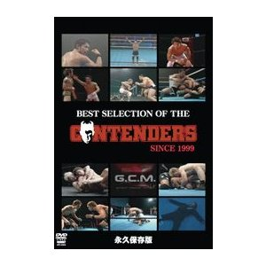 宇野薫 G.C.M. COMMUNICATION  BEST SELECTION of THE CONTENDERS [総合格闘技 DVD]|lutadorfight