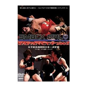 SMACK GIRL JAPAN CUP 2002 [DVD]|lutadorfight