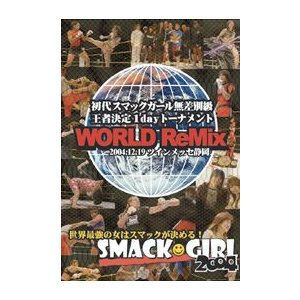 SMACK GIRL WORLD ReMix  [DVD]|lutadorfight