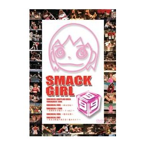SMACK GIRL 9 [DVD]|lutadorfight