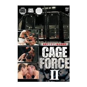 CAGE FORCE 2 金網 オクタゴン [総合格闘技 DVD]|lutadorfight