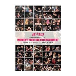 女子総合格闘技 JEWELS  WOMEN'S FIGHTING ENTERTAINMENT [DVD]|lutadorfight