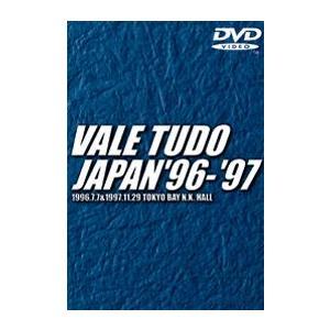 バーリトゥード・ジャパン'96-'97 VALE TUDO JAPAN 修斗 [総合格闘技 DVD]|lutadorfight