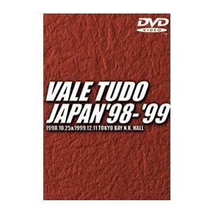 バーリトゥード・ジャパン'98-'99 VALE TUDO JAPAN 修斗 [総合格闘技 DVD]|lutadorfight