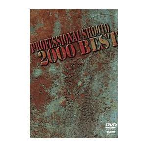 修斗 2000 BEST [総合格闘技 DVD]|lutadorfight