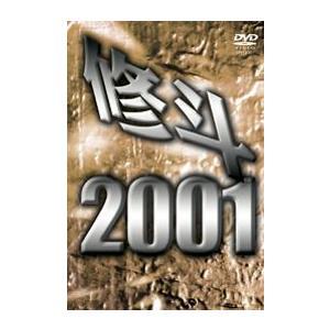 修斗 2001 BEST [総合格闘技 DVD]|lutadorfight