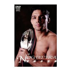 ノゲイラ NOGUEIRA 最強の王者 修斗 [総合格闘技 DVD]|lutadorfight