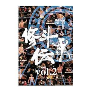 修斗伝承 vol.2 [総合格闘技 DVD]|lutadorfight