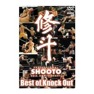修斗 THE 20th ANNIVERSARY  Best of Knock Out [総合格闘技 DVD]|lutadorfight