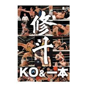 修斗KO&一本 [総合格闘技 DVD]|lutadorfight