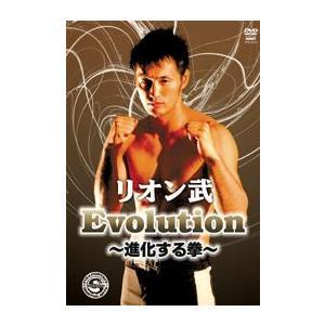 リオン武 Evolution 〜進化する拳〜 修斗 [総合格闘技 DVD]|lutadorfight