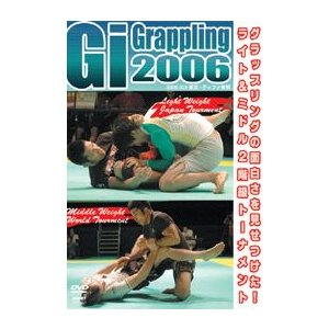 Gi Grappling 2005  2005.11.16 北沢タウンホール [DVD]|lutadorfight
