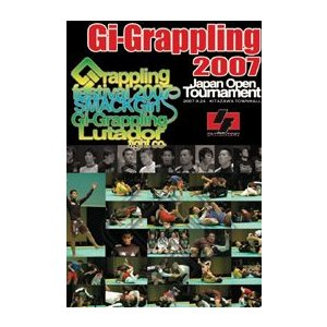 Gi Grappling 2007  2007.9.24北沢タウンホール [DVD]|lutadorfight