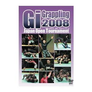 Gi Grappling 2008  Japan Open Tournament [DVD]|lutadorfight